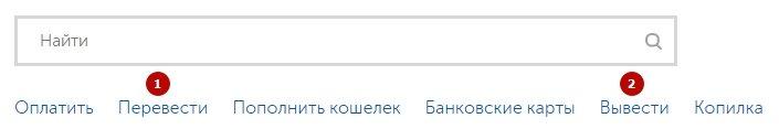 Переводим с Киви на Сбербанк через сайт (sberbankin.com)